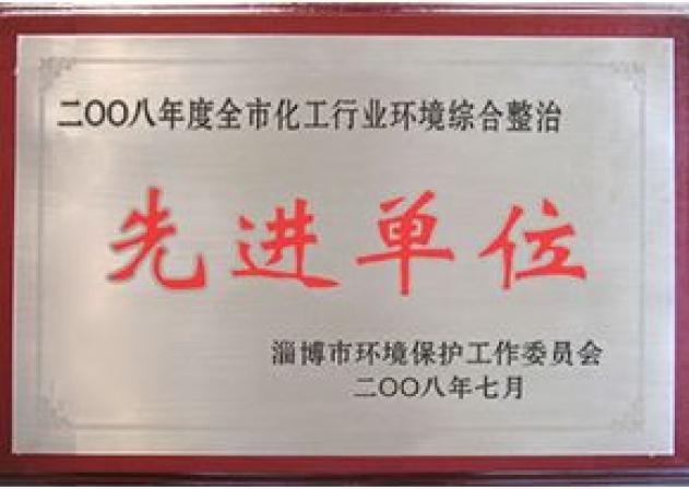 磁选机,qy88千赢国际,涡电流分选机,永磁滚筒,磁选设备,山东烨凯磁电